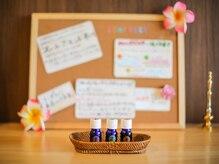タイ古式ボディケア トマリギ(TOMARIGI)/選べるアロマの香り♪