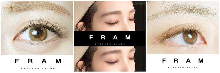フラム(FRAM)のサロンヘッダー