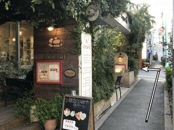 トータルボディサロンN/順路10(恵比寿駅ver.)