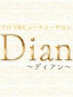トータルビューティーサロン ディアン 倉敷(Dian)