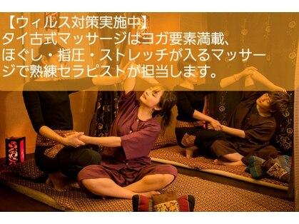 本格タイ古式・美容パワーストーン岩盤浴・恵比寿【R・pii-suer アール・ピースア】