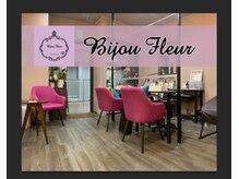 ビジューフルールネイル(Bijou Fleur Nail)の詳細を見る