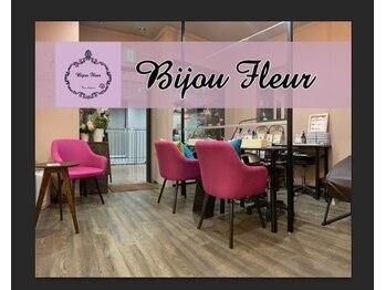 ビジューフルールネイル(Bijou Fleur Nail)