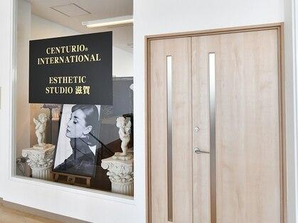 ケンチュリオエステティックスタジオ 滋賀(CENTURIO ESTHETIC STUDIO)の写真