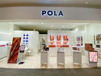 ポーラ ザ ビューティ イオンモール徳島店(POLA THE BEAUTY)(徳島県徳島市)