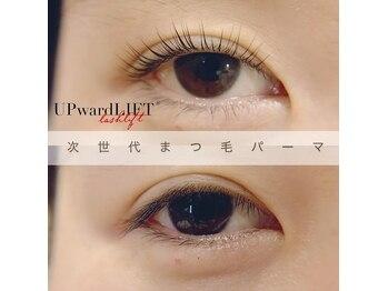 アイラッシュアンドネイルサロン マリブ(Eye lash&Nail Salon MALIBU)(東京都渋谷区)