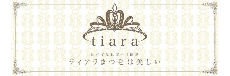 ティアラ 心斎橋店(tiara)のサロンヘッダー