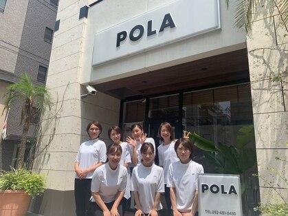 POLA 博多駅筑紫口店