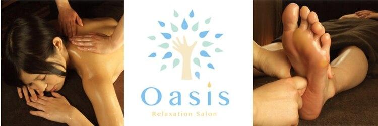 リラクゼーションサロン オアシス 銀座店(Relaxation Salon Oasis)のサロンヘッダー