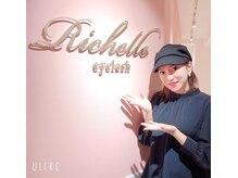 リシェルアイラッシュ 関内店(Richelle eyelash)/タレントの加藤綾菜さんご来店♪
