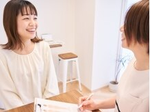サロンアメリ イオンモール綾川店(Salon Ameri)
