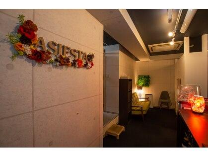 アジエスタ 藤沢店(ASIESTA)の写真