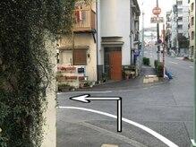 トータルボディサロンN/順路10の2(恵比寿駅ver.)