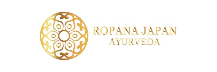 ロパナジャパンアーユルヴェーダ そごう千葉ジュンヌ店(ROPANA JAPAN AYURVEDA)のサロンヘッダー