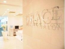 グレース 美肌サロンの雰囲気(白を基調とした店内で、ゆっくりくつろぎながらお受けできます)