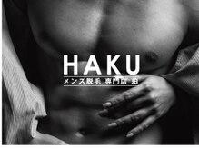 珀(HAKU)の雰囲気(同じ男性としてお客様のご要望にお応えします!)
