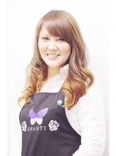 シャンティ(SHANTI)本多 麻奈美
