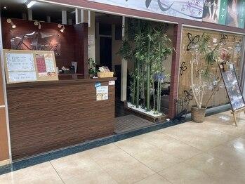 癒し処 かれん マルナカ新居浜店(愛媛県新居浜市)