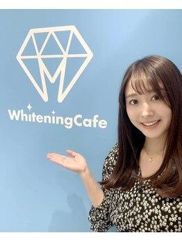 ホワイトニングカフェ 池袋東口店/初めての方にも人気です♪