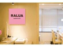 ラルア 名駅前店(RALUA)