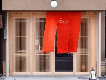 ラウン Nail salon Roun(京都府京都市中京区)