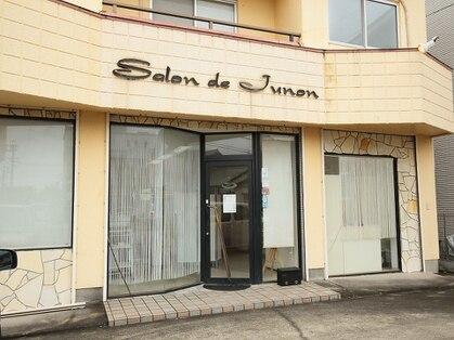 サロン ド ジュノン(Salon de Junon)