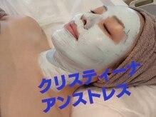 ダラスパビューティーサロン(Daraspa beauty salon)の雰囲気(【乳酸菌ピーリング】美白ケア★水分量をお肌に入れ込み♪)