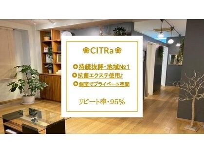 シトラ(CITRa)の写真