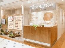 シルエット セレオ国分寺店(silhouette)