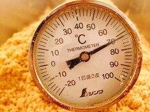 酵素浴えん 梅田店の雰囲気(ガスも火も使わず天然酵母で高温発酵。体の温もり感に驚く方も!)