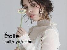 エトワール 中川中島店(Etoile)