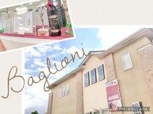 メディカルサロン バリオーニの雰囲気(隠れ家的な一戸建てサロン♪駐車場12台無料!)