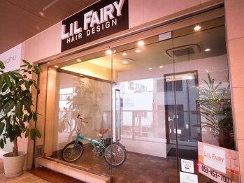 リル 街中店(AL'il)(静岡県浜松市中区)