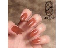 アンバー(amber)
