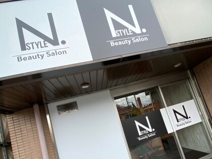 Beauty Salon N.STYLE 福生店  【旧:Beauty Salon NEXT 福生店】