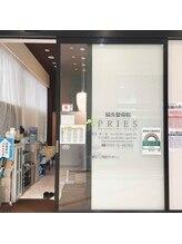 プリーズ 汐留店/外観