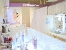 シーボン ビューティ オアシス 東急百貨店たまプラーザ店(C'BON Beauty Oasis)