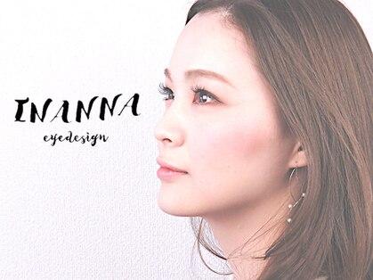 イナンナ(INANNA)の写真