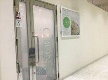 シーボン. 広島店の詳細を見る