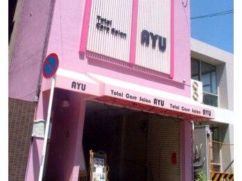 トータルケアサロンアユ(AYU)