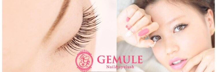 ネイルアンドアイラッシュ ジェムール 川越店(Nail&Eyelash GEMULE)のサロンヘッダー