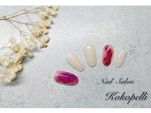 ココペリ(Nail Salon&School kokopelli)/インクネイル