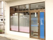 増田健康院