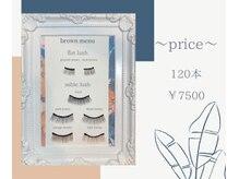 ラブカール 恵比寿店(Love Curl)の雰囲気(BrownColor★120本¥7500~ ナチュラルで可愛いです♪)