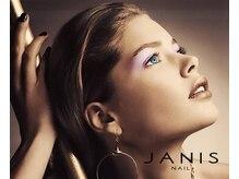 ジャニス ネイル 月寒店(JANIS NAIL)の詳細を見る
