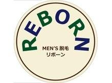 リボーン 矢巾店(REBORN)