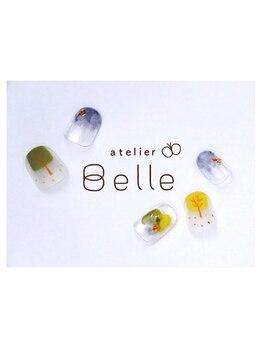 アトリエ ベル(atelier Belle)/もけもけの森*
