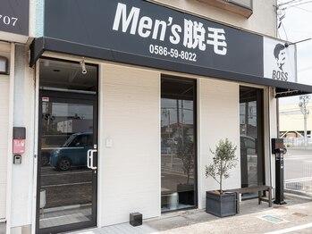 メンズ脱毛サロン ボス 一宮店(BOSS)(愛知県一宮市)