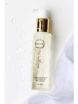 アイラッシュサロン ブラン 名古屋駅店(Eyelash Salon Blanc)/Blancのマツエクと相性◎