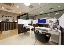 カイノ 河内長野店(KAINO)